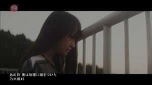 Nogizaka46 - Ano Hi Boku wa Tossa ni Uso wo Tsuita [1440x1080 h264 SSTV Plus HD].ts - 00095