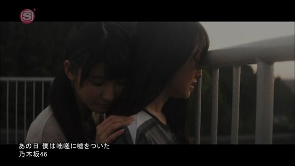 Nogizaka46 - Ano Hi Boku wa Tossa ni Uso wo Tsuita [1440x1080 h264 SSTV Plus HD].ts - 00103
