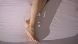 楊丞琳Rainie Yang - 其實我們值得幸福 (Official HD MV) - YouTube_2.mp4 - 00002