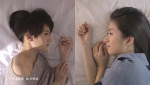 楊丞琳Rainie Yang - 其實我們值得幸福 (Official HD MV) - YouTube_2.mp4 - 00005