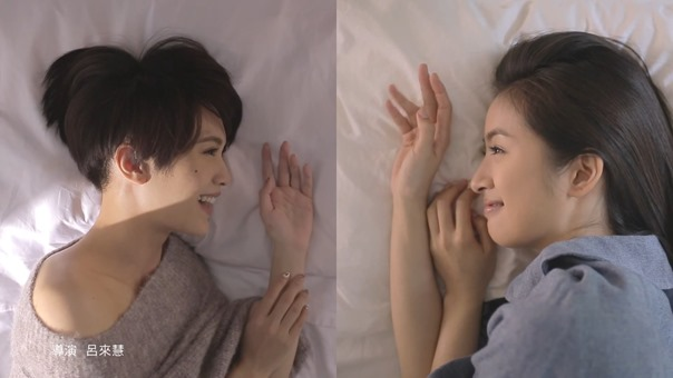 楊丞琳Rainie Yang - 其實我們值得幸福 (Official HD MV) - YouTube_2.mp4 - 00007