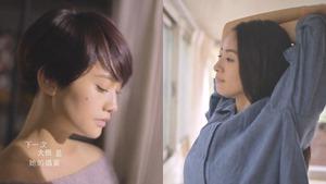 楊丞琳Rainie Yang - 其實我們值得幸福 (Official HD MV) - YouTube_2.mp4 - 00011