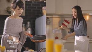 楊丞琳Rainie Yang - 其實我們值得幸福 (Official HD MV) - YouTube_2.mp4 - 00015