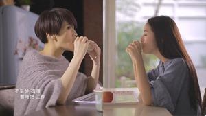 楊丞琳Rainie Yang - 其實我們值得幸福 (Official HD MV) - YouTube_2.mp4 - 00017