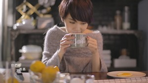 楊丞琳Rainie Yang - 其實我們值得幸福 (Official HD MV) - YouTube_2.mp4 - 00019