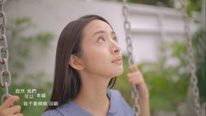 楊丞琳Rainie Yang - 其實我們值得幸福 (Official HD MV) - YouTube_2.mp4 - 00021