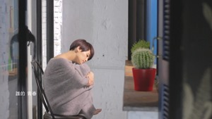 楊丞琳Rainie Yang - 其實我們值得幸福 (Official HD MV) - YouTube_2.mp4 - 00022