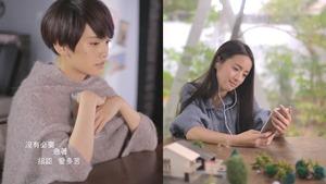 楊丞琳Rainie Yang - 其實我們值得幸福 (Official HD MV) - YouTube_2.mp4 - 00027
