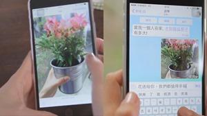 楊丞琳Rainie Yang - 其實我們值得幸福 (Official HD MV) - YouTube_2.mp4 - 00031