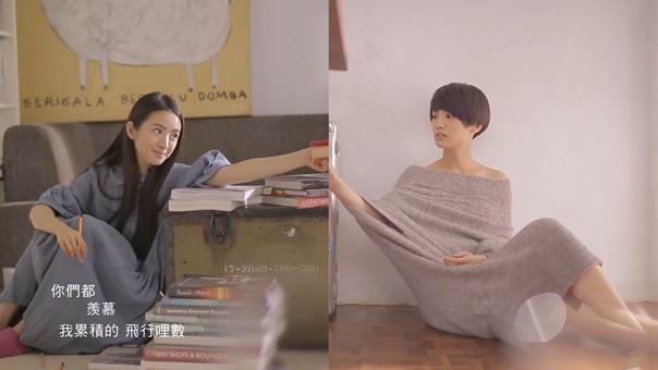 楊丞琳Rainie Yang - 其實我們值得幸福 (Official HD MV) - YouTube_2.mp4 - 00037