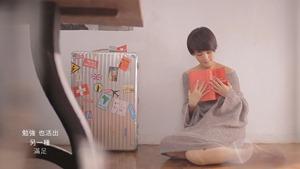 楊丞琳Rainie Yang - 其實我們值得幸福 (Official HD MV) - YouTube_2.mp4 - 00038