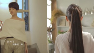 楊丞琳Rainie Yang - 其實我們值得幸福 (Official HD MV) - YouTube_2.mp4 - 00042