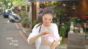 楊丞琳Rainie Yang - 其實我們值得幸福 (Official HD MV) - YouTube_2.mp4 - 00046