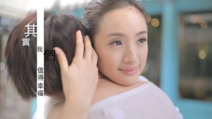 楊丞琳Rainie Yang - 其實我們值得幸福 (Official HD MV) - YouTube_2.mp4 - 00062