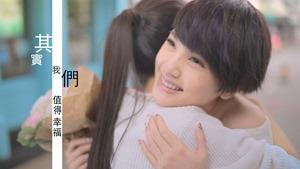 楊丞琳Rainie Yang - 其實我們值得幸福 (Official HD MV) - YouTube_2.mp4 - 00064