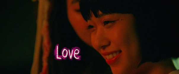 The.World.of.Kanako.2014.1080p.BluRay.x264.DTS-WiKi.mkv - 00050