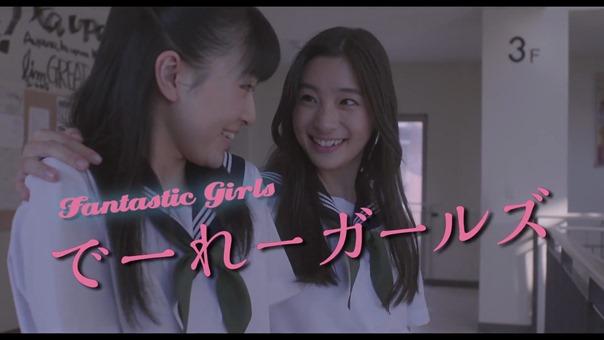 映画「でーれーガールズ」予告 - YouTube.mp4 - 00000