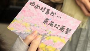 突然の病に立ち向かう少女のストーリー!映画『ゆめはるか』予告編 - YouTube.mp4 - 00002