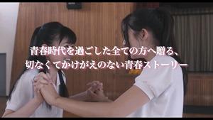 映画「でーれーガールズ」予告 - YouTube.mp4 - 00029