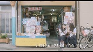 映画「でーれーガールズ」予告 - YouTube.mp4 - 00031