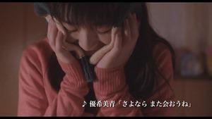 映画「でーれーガールズ」予告 - YouTube.mp4 - 00032