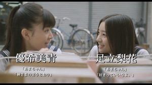 映画「でーれーガールズ」予告 - YouTube.mp4 - 00034