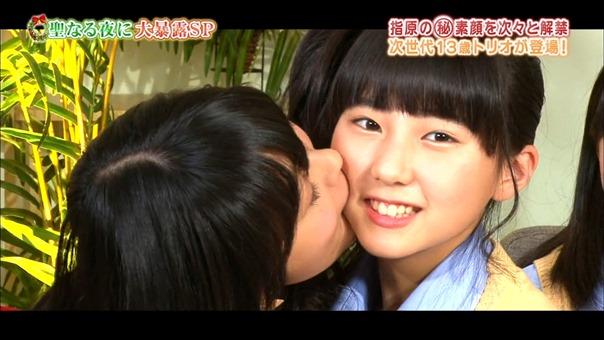 141224 HKT48 no Odekake! ep97.mp4 - 00011