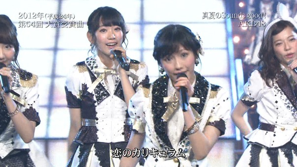 141230 AKB48 Part - 56th Japan Record Awards.ts - 00003