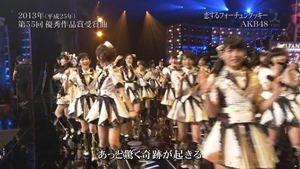 141230 AKB48 Part - 56th Japan Record Awards.ts - 00022