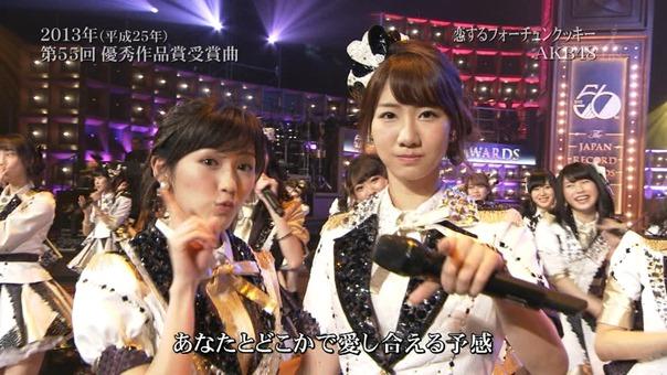 141230 AKB48 Part - 56th Japan Record Awards.ts - 00028