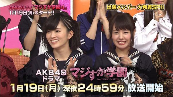 150102 AKB48ドラマ「マジすか学園」出演メンバー大発表! SP.ts - 00005