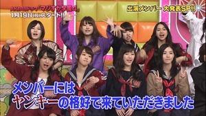 150102 AKB48ドラマ「マジすか学園」出演メンバー大発表! SP.ts - 00009