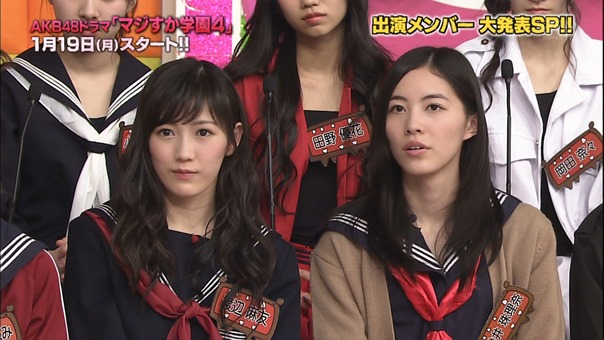 150102 AKB48ドラマ「マジすか学園」出演メンバー大発表! SP.ts - 00015