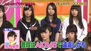 150102 AKB48ドラマ「マジすか学園」出演メンバー大発表! SP.ts - 00037