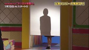 150102 AKB48ドラマ「マジすか学園」出演メンバー大発表! SP.ts - 00044