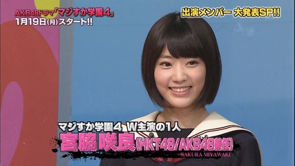 150102 AKB48ドラマ「マジすか学園」出演メンバー大発表! SP.ts - 00052