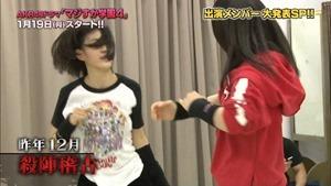150102 AKB48ドラマ「マジすか学園」出演メンバー大発表! SP.ts - 00078