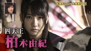 150102 AKB48ドラマ「マジすか学園」出演メンバー大発表! SP.ts - 00088