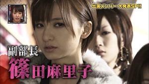 150102 AKB48ドラマ「マジすか学園」出演メンバー大発表! SP.ts - 00090
