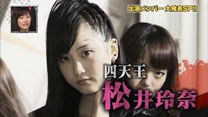 150102 AKB48ドラマ「マジすか学園」出演メンバー大発表! SP.ts - 00094