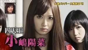150102 AKB48ドラマ「マジすか学園」出演メンバー大発表! SP.ts - 00095