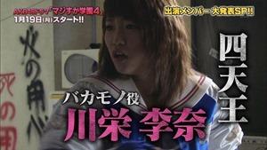 150102 AKB48ドラマ「マジすか学園」出演メンバー大発表! SP.ts - 00107