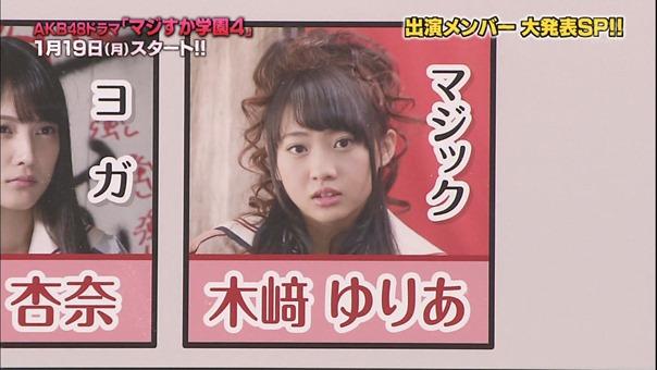 150102 AKB48ドラマ「マジすか学園」出演メンバー大発表! SP.ts - 00121