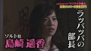 150102 AKB48ドラマ「マジすか学園」出演メンバー大発表! SP.ts - 00129