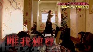 150102 AKB48ドラマ「マジすか学園」出演メンバー大発表! SP.ts - 00130