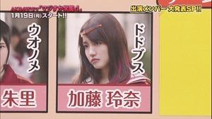 150102 AKB48ドラマ「マジすか学園」出演メンバー大発表! SP.ts - 00146