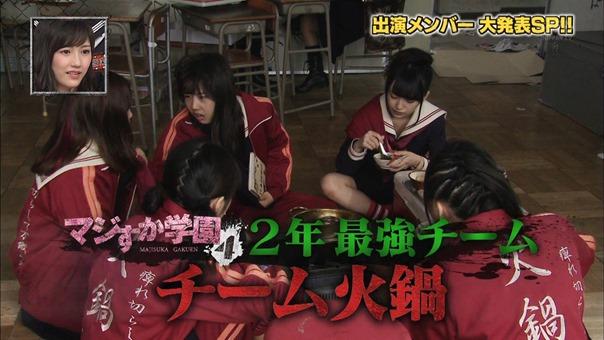 150102 AKB48ドラマ「マジすか学園」出演メンバー大発表! SP.ts - 00150