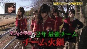 150102 AKB48ドラマ「マジすか学園」出演メンバー大発表! SP.ts - 00151