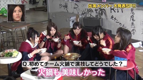 150102 AKB48ドラマ「マジすか学園」出演メンバー大発表! SP.ts - 00154