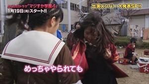 150102 AKB48ドラマ「マジすか学園」出演メンバー大発表! SP.ts - 00166